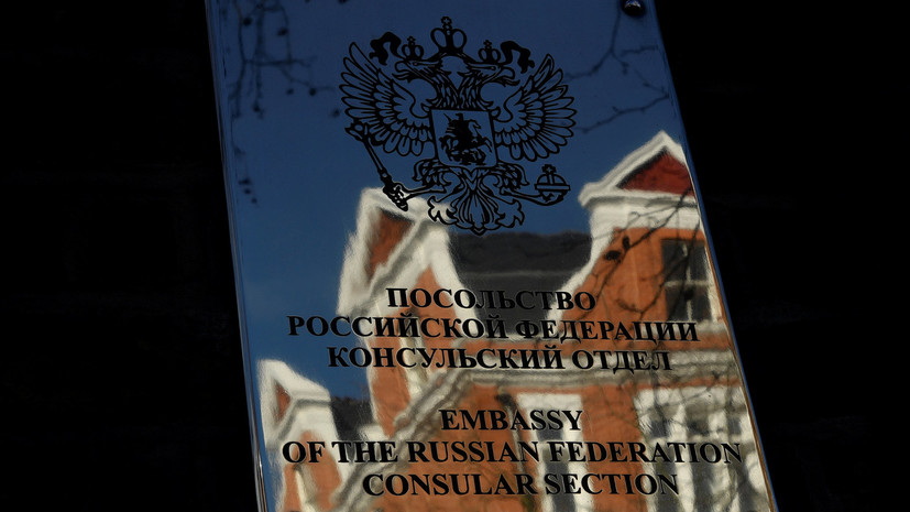 Посол России рассказал, зачем Лондону «сценарий» с отравлением Скрипаля