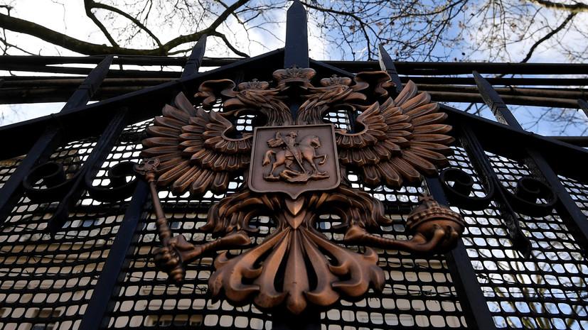 Посол России оценил терминологию, используемую Лондоном при обвинениях по делу Скрипаля