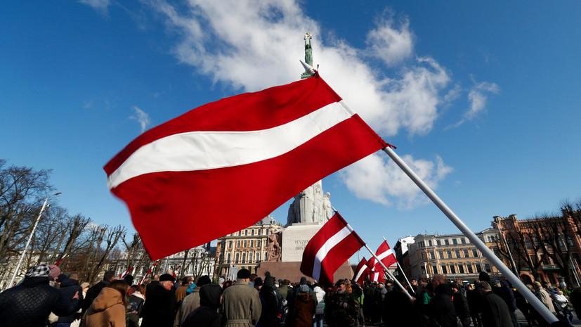 МИД России назвал шествие легионеров СС в Риге позорной для современной Европы сходкой