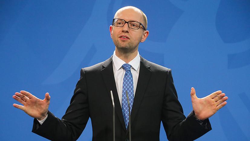 Яценюк назвал «Северный поток — 2» антиукраинским и антиевропейским проектом