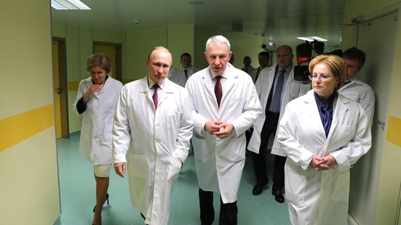 Путин не исключил административных решений в вопросе вакцинации детей в России