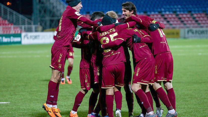 ФК «Рубин» сменил юридический статус и стал частным клубом
