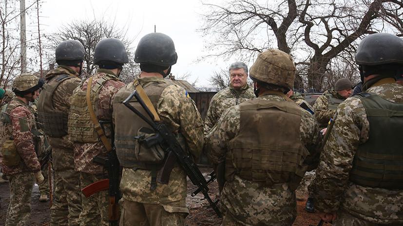 Назначен командующий Объединенными силами— АТО изменила формат