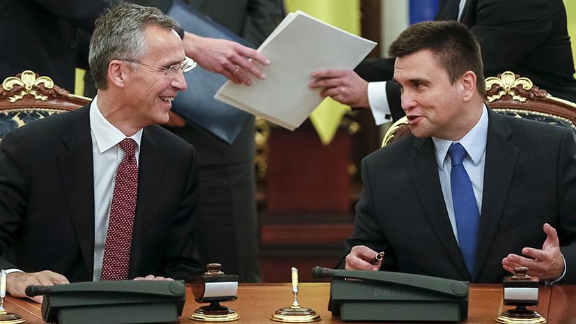 Столтенберг и Климкин проведут встречу 19 марта
