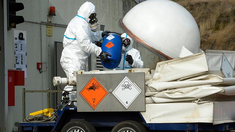В ОЗХО заявили о проведении анализа имеющихся данных о группе веществ «Новичок»