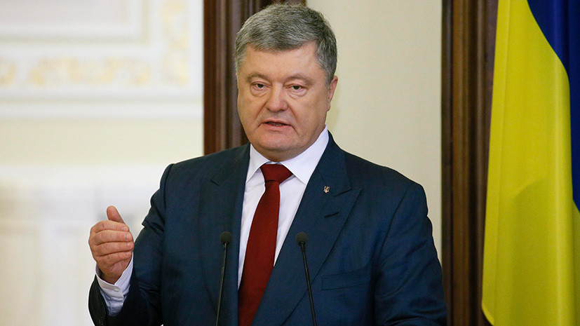 Порошенко поручил подготовить поправки в Конституцию о планах Украины вступить в ЕС