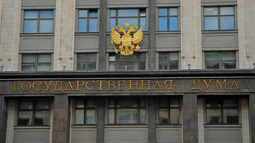 В Госдуме назвали глупостью заявление британского МИД о «приказе Путина отравить Скрипаля»