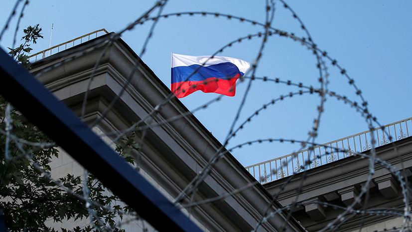 Россиян не будут пускать в дипучреждения на Украине для голосования на выборах