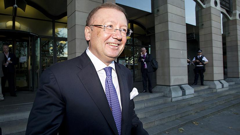 «Похоже» и «вероятно» — неплохой трюк»: посол РФ в Великобритании о позиции Лондона по делу Скрипаля