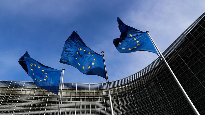 ЕС заявил о намерении сохранить санкции против России из-за Крыма