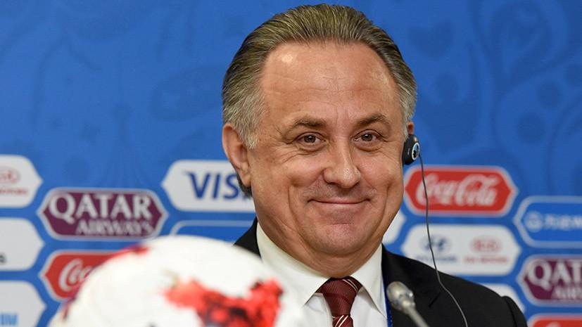 Мутко рад, что футболисты сборной России Головин и Дзагоев сыграют с «Арсеналом»
