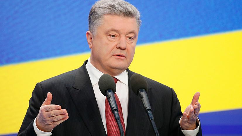 Порошенко поддержал слова министра обороны Британии в отношении России