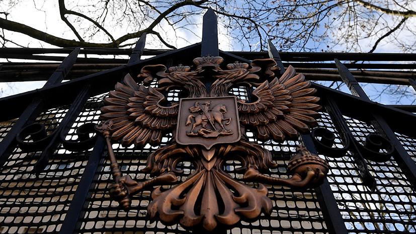 Российские дипломаты покинут Великобританию 20 марта