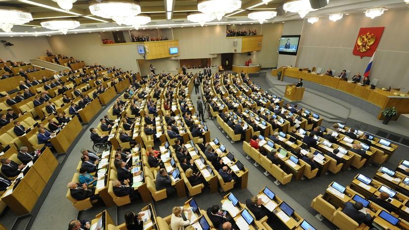 В Госдуме оценили решение Украины не пускать россиян в дипучреждения на выборах президента