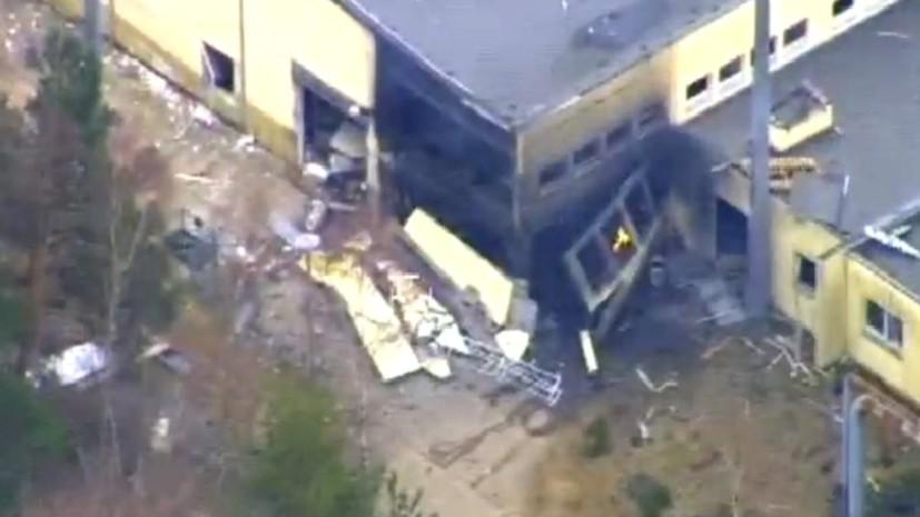 На заводе по утилизации боеприпасов в Германии произошёл взрыв