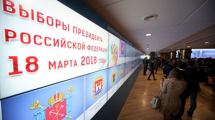 В ЦИК оценили решение Украины не пускать россиян в посольство и консульства на выборах