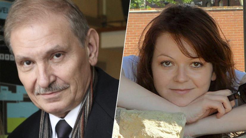 Без ответа от Лондона: СК возбудил дела по фактам убийства Глушкова и покушения на дочь Скрипаля в Великобритании