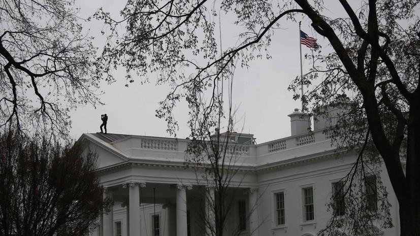 В Белом доме заявили, что всегда рассматривают возможность введения санкций против Ирана