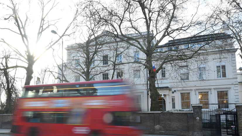 «Доведём до британской стороны»: Москва приняла решение по ответным мерам в отношении Лондона