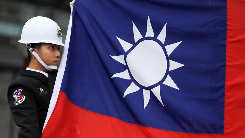 В Китае подвергли критике принятие властями США закона о поездках на Тайвань