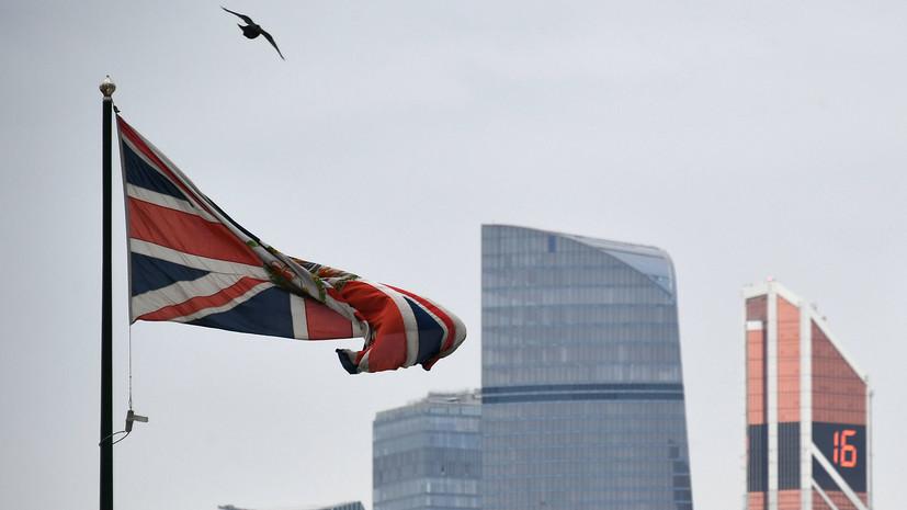 МИД России объявил персонами нон-грата 23 британских дипломата