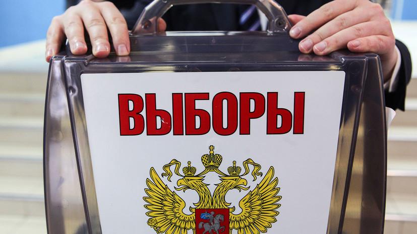 В Совфеде заявили об открытии рекордного количества участков для голосования за рубежом