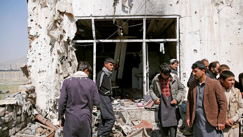 Боевики движения «Талибан» взяли на себя ответственность за взрыв в Кабуле