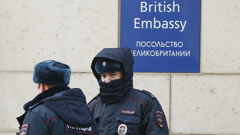 В Госдуме прокомментировали объявление МИД персонами нон грата 23 британских дипломатов