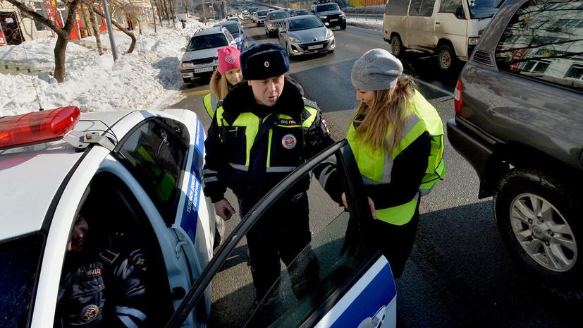 С 18 марта российских водителей обяжут надевать светоотражающую одежду