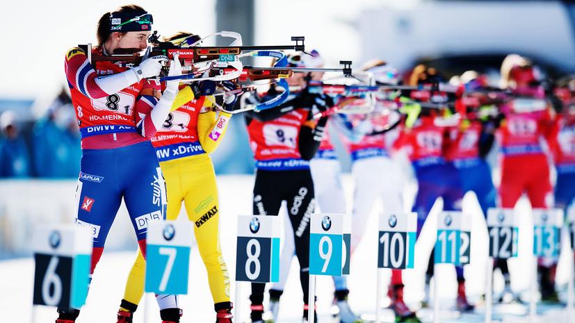 Российские биатлонистки заняли девятое место в эстафете на этапе Кубка мира в Хольменколлене
