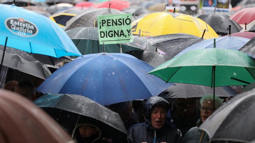 В городах Испании проходят демонстрации за повышение пенсий