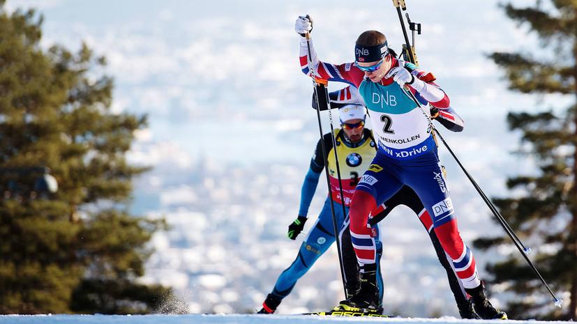Цветков стал четвёртым в гонке преследования на этапе Кубка мира по биатлону в Хольменколлене
