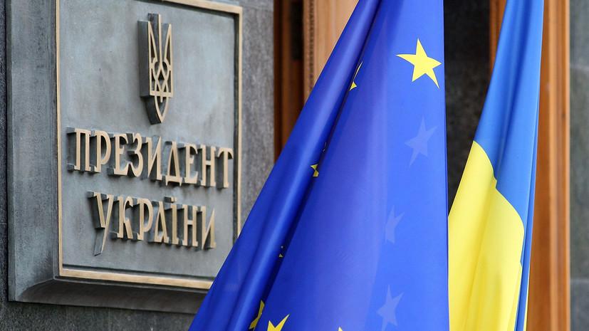 Порошенко: членство Украины в ЕС является вопросом лет, а не десятилетий