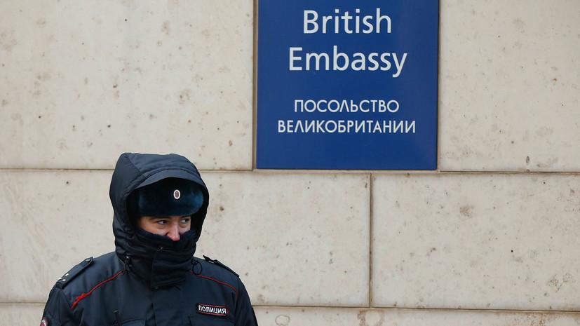 Захарова заявила, что решения Москвы в отношении Лондона принимались обдуманно