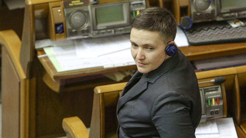 Савченко считает, что украинские военные готовы к госперевороту