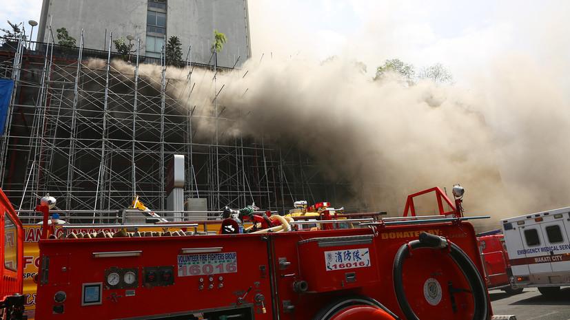 Четыре человека погибли в результате пожара в отеле на Филиппинах