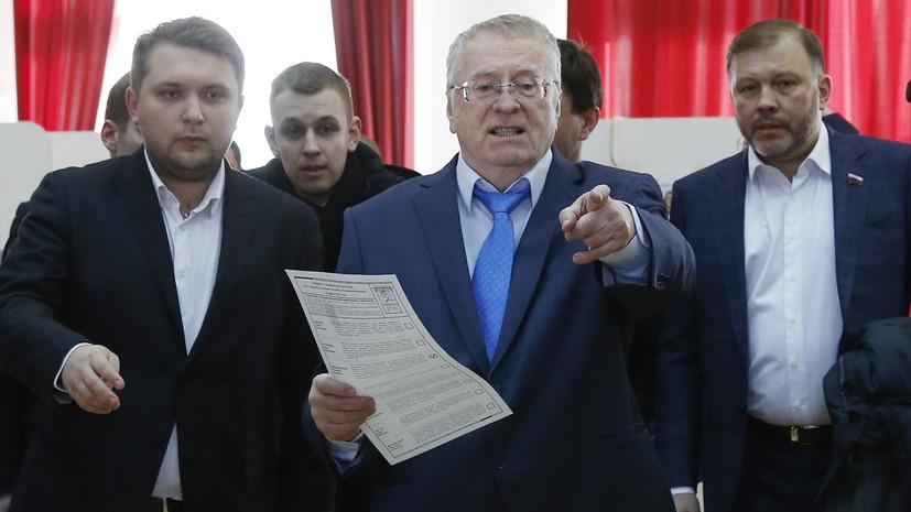 Жириновский проголосовал на выборах президента