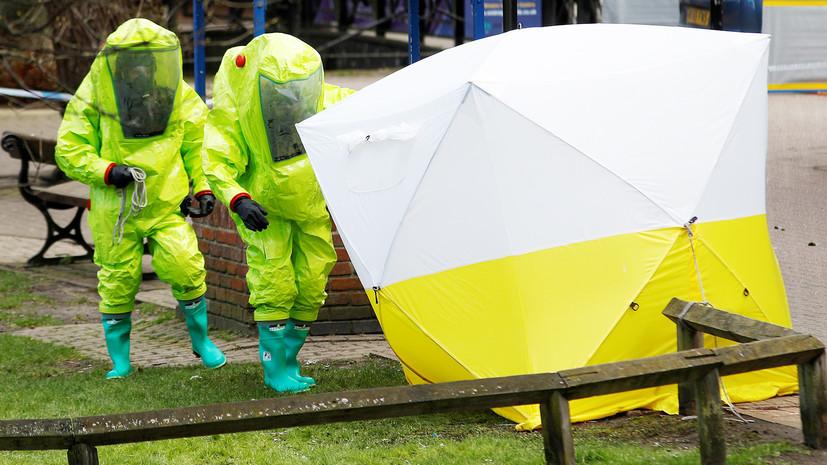В МИД Великобритании заявили, что ОЗХО получит образцы вещества по делу Скрипаля 19 марта
