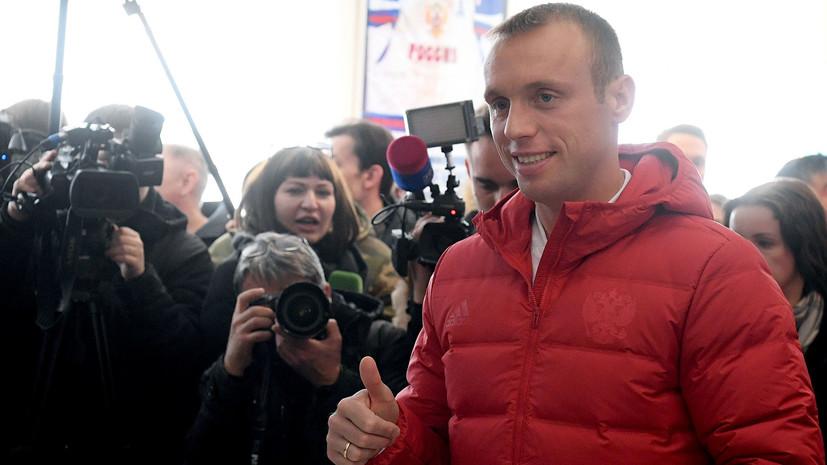 Сборная России по футболу проголосовала на выборах президента России