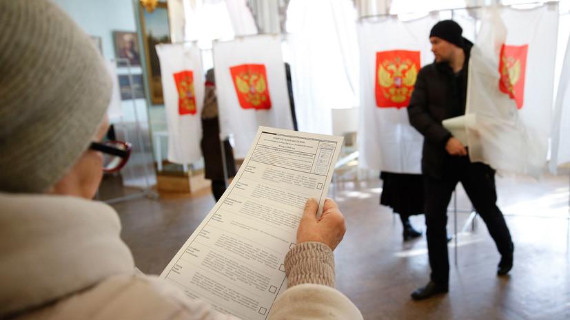 Явка на выборах президента России к 12:00 мск составила 34,72%