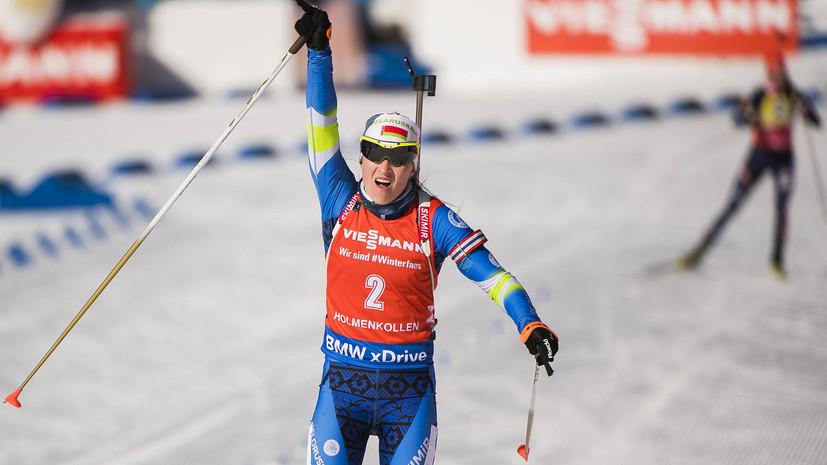 Сохранение позиций: Кайшева финишировала восьмой в гонке преследования на этапе КМ по биатлону в Хольменколлене