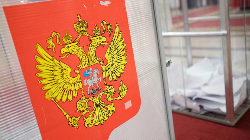 Урны на двух избирательных участках в Москве опечатаны из-за нарушений