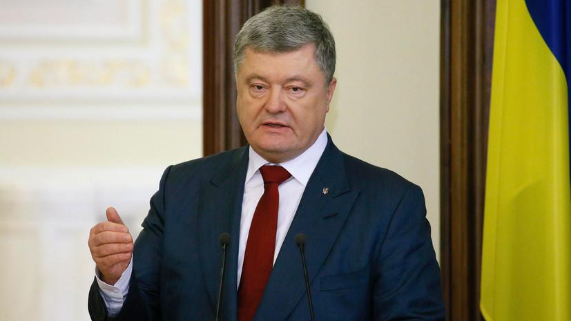 Порошенко объявил , что вКрыму должны проводиться только выборы президента Украинского государства