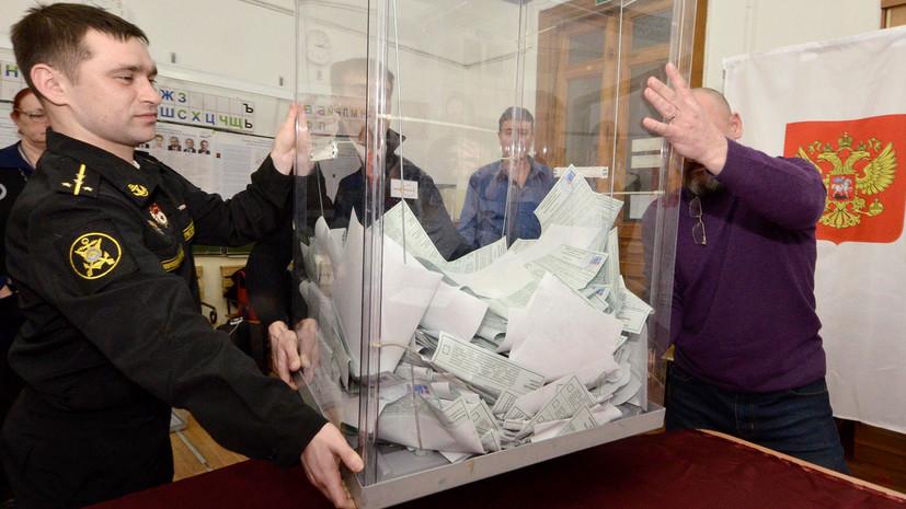 В 20 регионах России приступили к подсчёту голосов на выборах президента