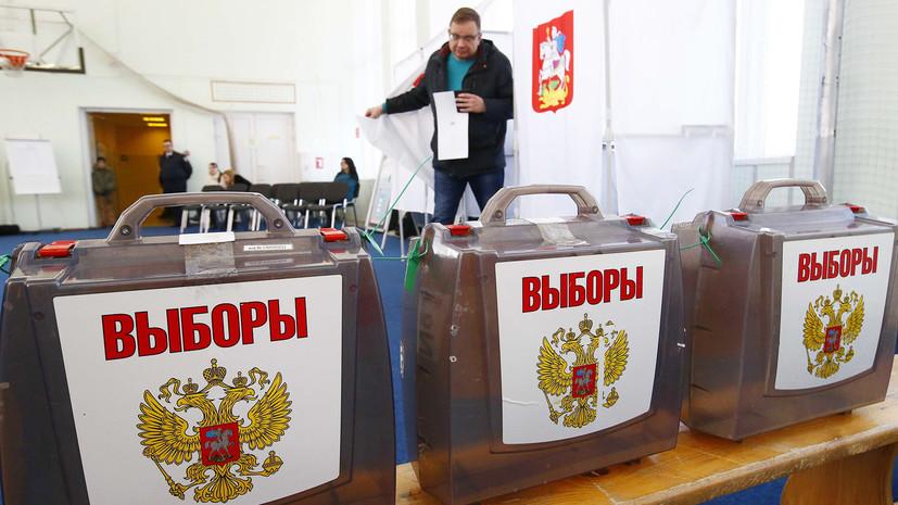 МВД возбудило 13 уголовных дел с начала избирательной кампании в России