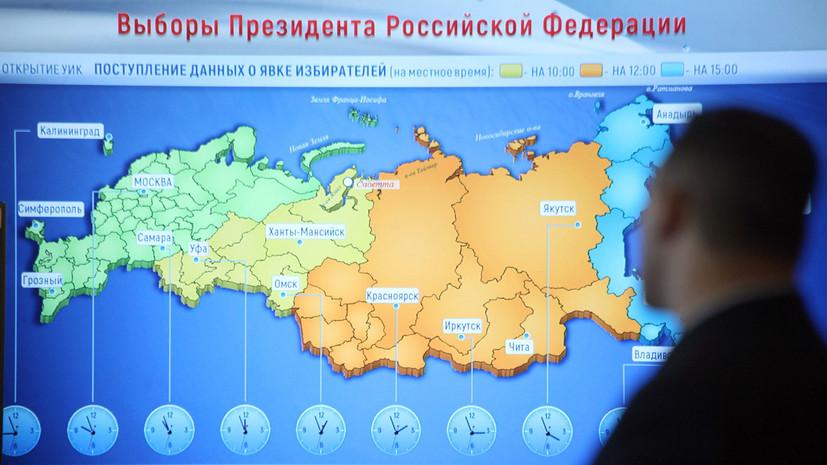 В ЦИК заявили о высокой степени прозрачности выборов в России