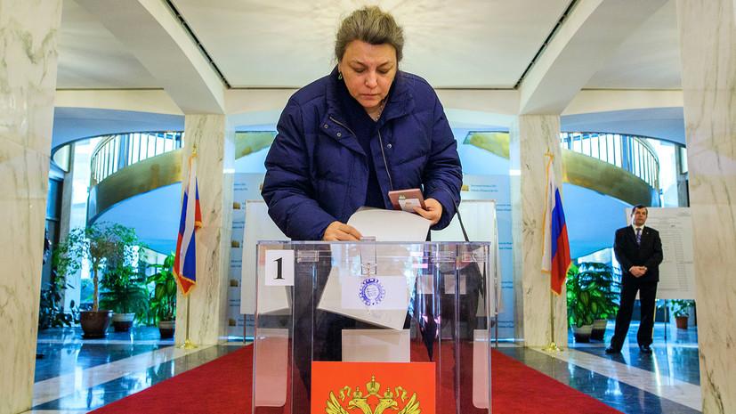 Избирательные участки для голосования на выборах президента России открылись в США