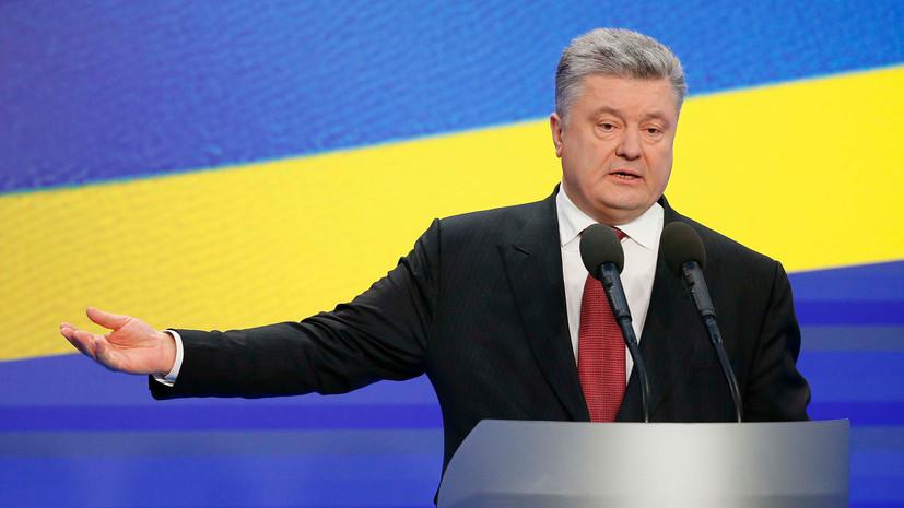 В Совфеде ответили на слова Порошенко о непризнании партнёрами Украины выборов в Крыму
