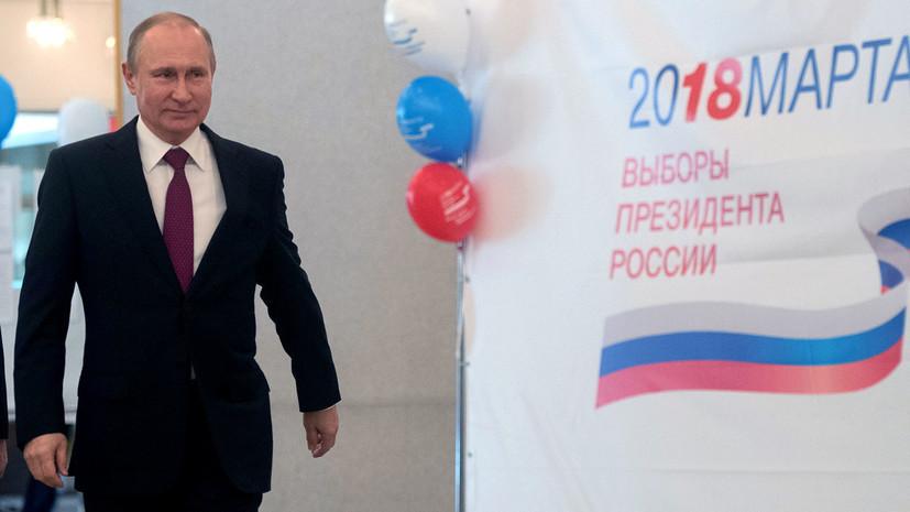 ЦИК: после обработки 21,94% протоколов Путин набирает 72,06% голосов