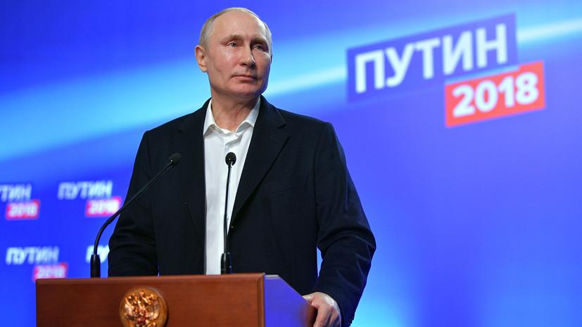 Путин назвал безобразием ситуацию свыборами вУкраинском государстве